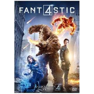 ベスト・ヒット ファンタスティック・フォー(2015) 【DVD】