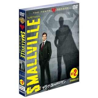 SMALLVILLE/ヤング・スーパーマン <ファイナル> セット2 【DVD】