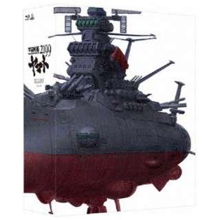 宇宙戦艦ヤマト2199 Blu-ray BOX 特装限定版 【ブルーレイ ソフト】