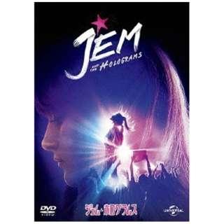 ジェム&ホログラムス 【DVD】