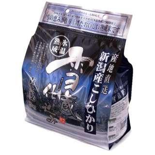 雪蔵仕込み氷温熟成新潟こしひかり 4kg(2kgx2袋)【お米】