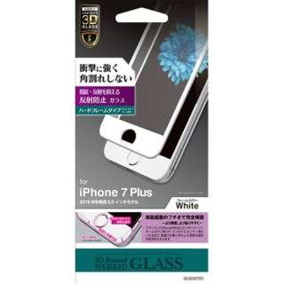 PB iPhone7 Plus 3Dガラス ハードフレーム 反射防止