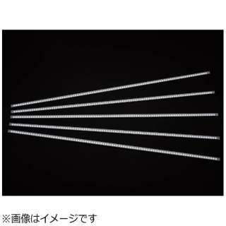 LED棚下照明5本セットD【昼光色】5本接続90cm間隔配線ケーブル付 《業務専用》 STS900IDY