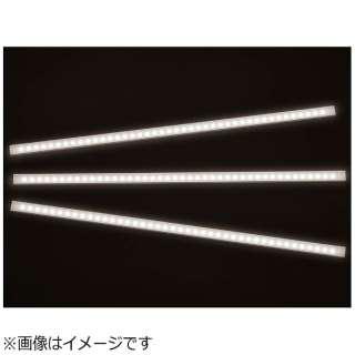 LED棚下照明3本セットD【昼光色】3本接続50cm間隔配線ケーブル付 《業務専用》 STS450ID