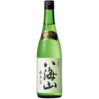八海山 純米吟醸 720ml【日本酒・清酒】