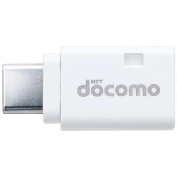 【NTTドコモ純正】[メス micro USB→Type-C オス]2.0変換アダプタ 充電 ホワイト