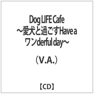 (V.A.)/ Dog LIFE Cafe ~愛犬と過ごすHave a ワンderful day~ 【CD】