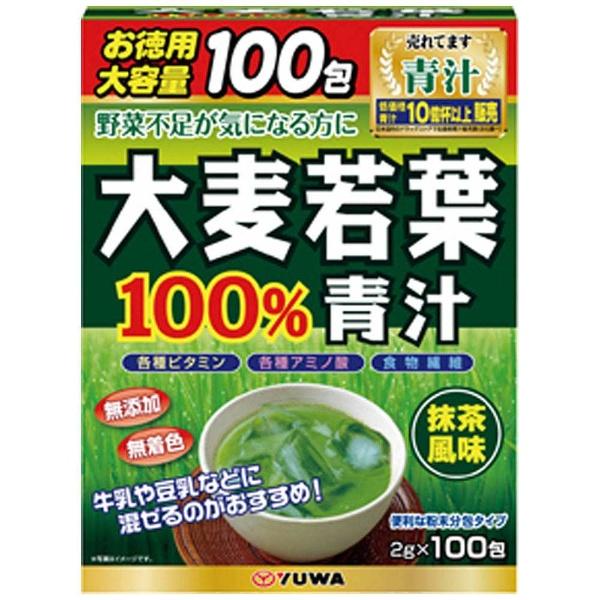 大麦若葉青汁100% 100包
