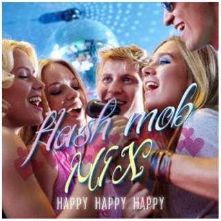 (V.A.)/ flash mob MIX~HAPPY HAPPY HAPPY~ 【CD】