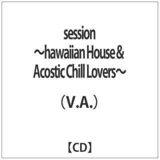 (V.A.)/ session~hawaiian House&Acostic Chill Lovers~ 【CD】