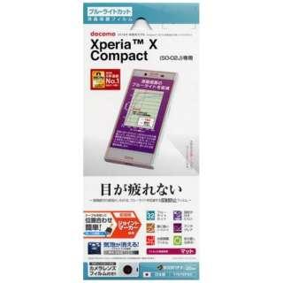 f6efa04029 Xperia X Compact 保護フィルム 通販 - 4ページ目 | ビックカメラ.com