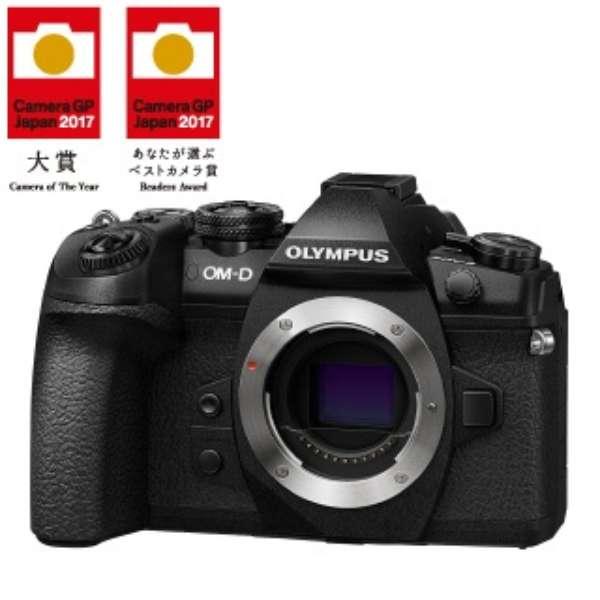 OM-D E-M1 Mark II【ボディ(レンズ別売)】(ブラック)/ミラーレス一眼カメラ
