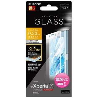 8ce5ad2943 Xperia X Compact用 フルカバーガラスフィルム 0.33mm ホワイト PM-SOXCFLGGRWH
