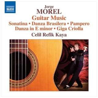 セリル・レフィク・カヤ(g)/ホルヘ・モレル:ギター作品集 【CD】