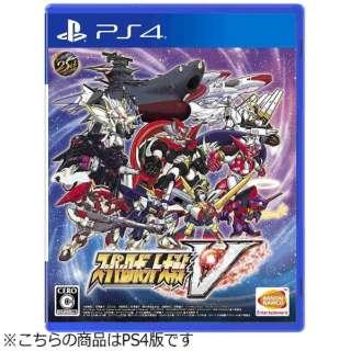 スーパーロボット大戦V 通常版【PS4ゲームソフト】