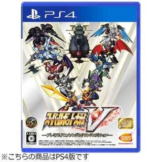 スーパーロボット大戦V -プレミアムアニメソング&サウンドエディション-(期間限定生産版)【PS4ゲームソフト】