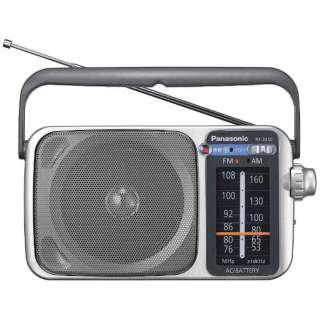 ホームラジオ シルバー RF-2450 [AM/FM /ワイドFM対応]