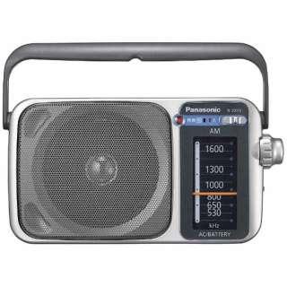 ホームラジオ シルバー R-2255 [AM]