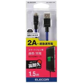 [micro USB]USBケーブル 充電・転送 2A (1.5m・ブルー)MPA-AMBS2U15BU [1.5m]