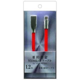 [micro USB]USBケーブル 充電・転送 2A (1.2m・レッド)IUD-ZSP120R [1.2m]