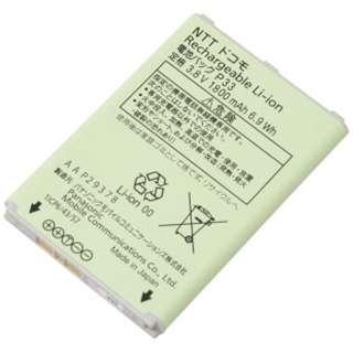 【NTTドコモ純正】電池パック P33 [P-01J 対応]