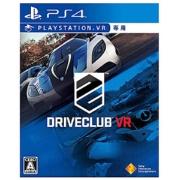 DRIVECLUB VR【PS4ゲームソフト(VR専用)】