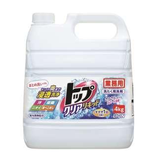 トップ クリアキッド 4kg  〔衣類洗剤〕