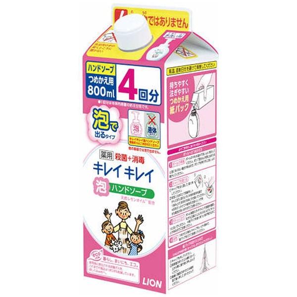 キレイキレイ 薬用泡ハンドソープ シトラスフルーティの香り 800ml [詰め替え用]