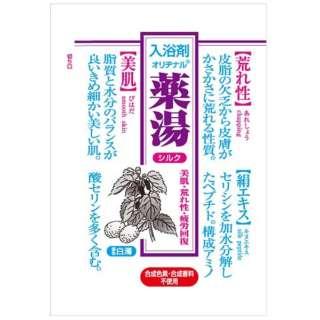 薬湯 分包シルク(30g) [入浴剤]