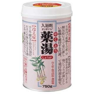 薬湯 しょうが (750g) [入浴剤]