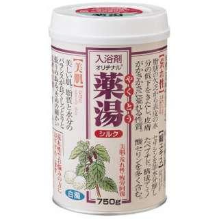 薬湯 シルク (750g) [入浴剤]