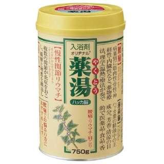 薬湯 ハッカ脳 (750g) [入浴剤]