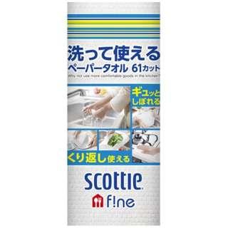 ビックカメラ com 日本製紙クレシア crecia scottie スコッティ