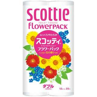 スコッティ(scottie) フラワーパック くつろぐ花の香りつき [12ロール /ダブル /25m]
