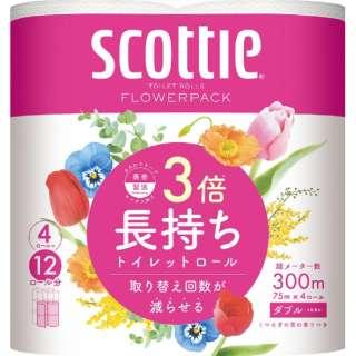 スコッティ(scottie) フラワーパック 3倍長持ち くつろぐ花の香りつき [4ロール /ダブル /75m]