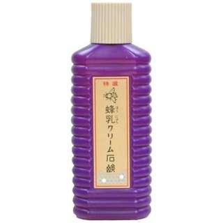 特選蜂乳 クリーム石鹸(200cc) [洗顔フォーム]