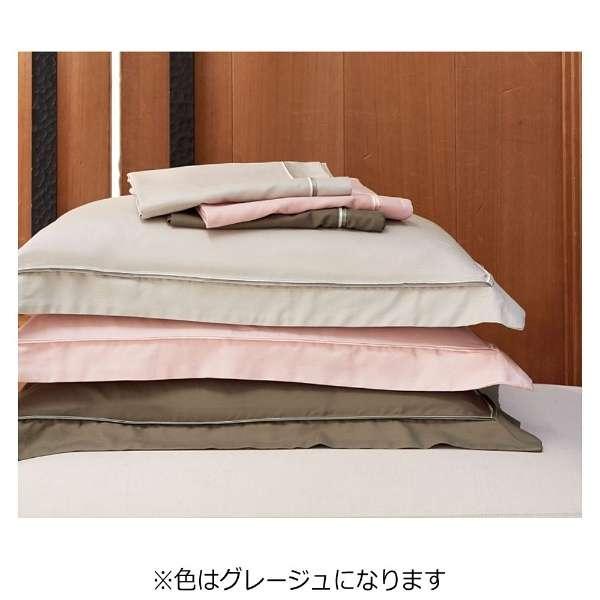 【まくらカバー】フランスベッド エッフェ プレミアム 標準サイズ(綿100%/43×63cm/グレージュ)【日本製】