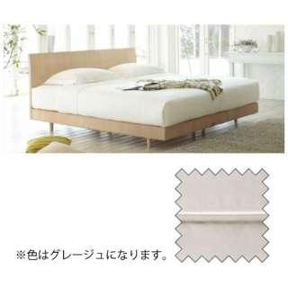 【ボックスシーツ】エッフェ プレミアム キングサイズ(綿100%/195×195×40cm/グレージュ)【日本製】 フランスベッド