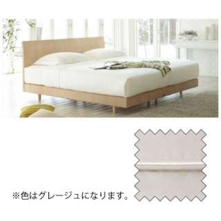 【ボックスシーツ】エッフェ プレミアム ダブルサイズ(綿100%/140×195×40cm/グレージュ)【日本製】 フランスベッド