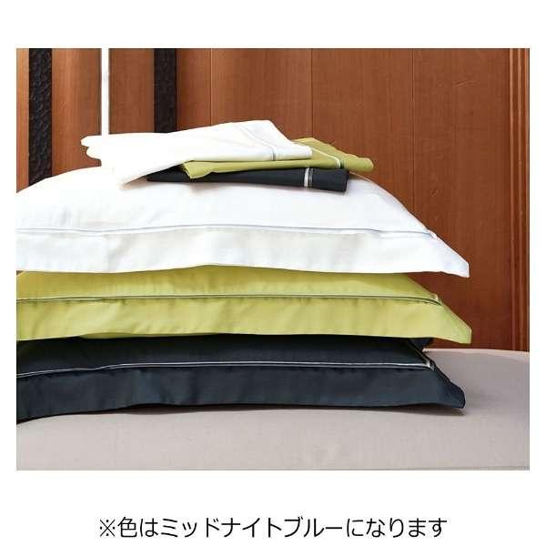 【まくらカバー】エッフェ プレミアム 大きめサイズ(綿100%/50×70cm/ミッドナイトブルー)【日本製】 フランスベッド