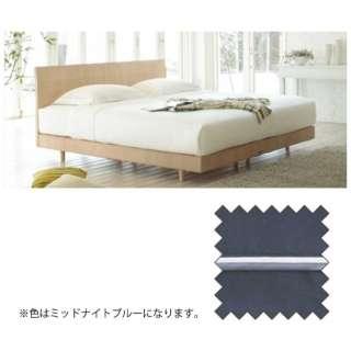 【ボックスシーツ】エッフェ プレミアム キングサイズ(綿100%/195×195×40cm/ミッドナイトブルー)【日本製】 フランスベッド