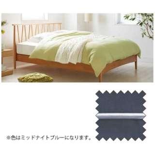 【掛ふとんカバー】エッフェ プレミアム クィーンサイズ(綿100%/220×210cm/ミッドナイトブルー)【日本製】 フランスベッド