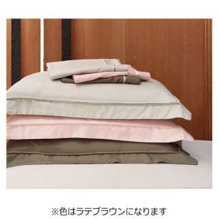 【まくらカバー】エッフェ プレミアム 標準サイズ(綿100%/43×63cm/ラテブラウン)【日本製】 フランスベッド