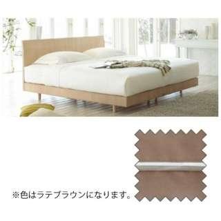 【ボックスシーツ】エッフェ プレミアム シングルサイズ(綿100%/97×195×40cm/ラテブラウン)【日本製】 フランスベッド