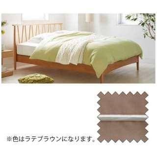 【掛ふとんカバー】エッフェ プレミアム クィーンサイズ(綿100%/220×210cm/ラテブラウン)【日本製】 フランスベッド