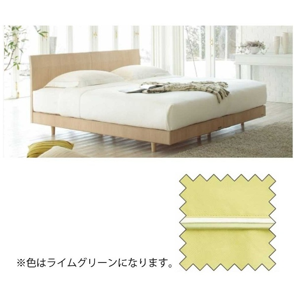 【ボックスシーツ】エッフェ プレミアム セミダブルサイズ(綿100%/122×195×40cm/ライムグリーン) フランスベッド