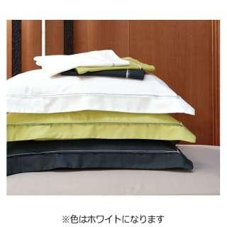 【まくらカバー】フランスベッド エッフェ プレミアム 大きめサイズ(綿100%/50×70cm/ホワイト)【日本製】