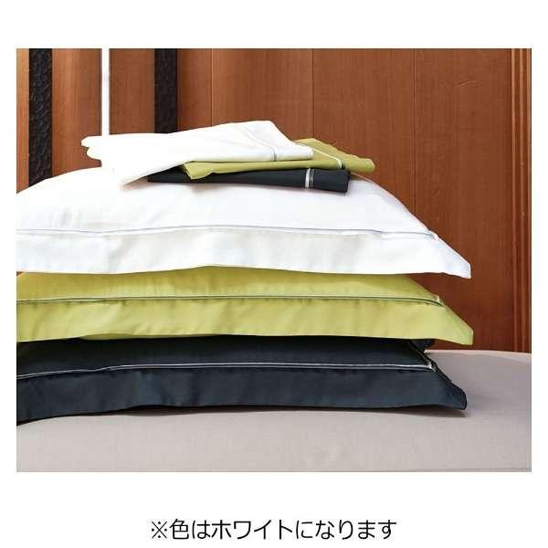 【まくらカバー】エッフェ プレミアム 大きめサイズ(綿100%/50×70cm/ホワイト)【日本製】 フランスベッド