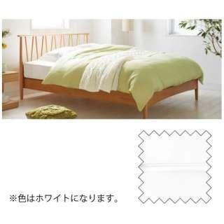 【掛ふとんカバー】エッフェ プレミアム シングルサイズ(綿100%/150×210cm/ホワイト)【日本製】 フランスベッド