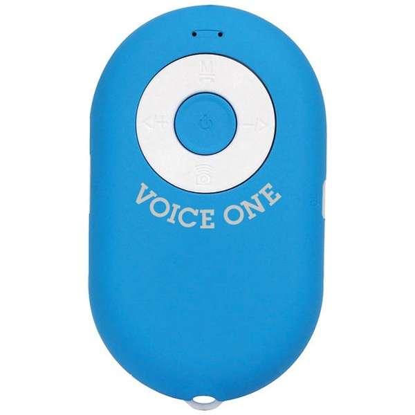 MA-105 ブルートゥース スピーカー VOICE ONE(ボイスワン) ブルー [Bluetooth対応]